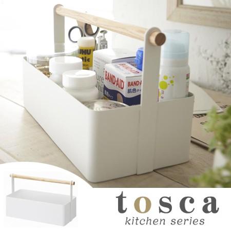 小物収納ボックス ツールボックス トスカ tosca