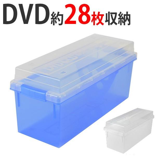 メディア収納ボックス DVD・CDケース