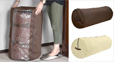 円筒型収納袋