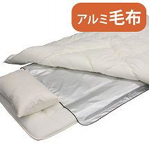 アルミ毛布 シングル 140×190cm