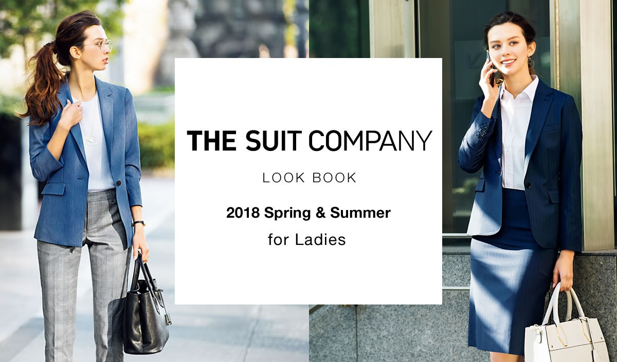 ★[THE SUIT COMPANY for LADIES']BIZスタイル LOOK BOOK