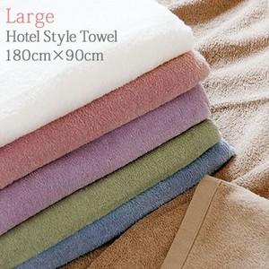 日本製ラージホテルスタイルタオル