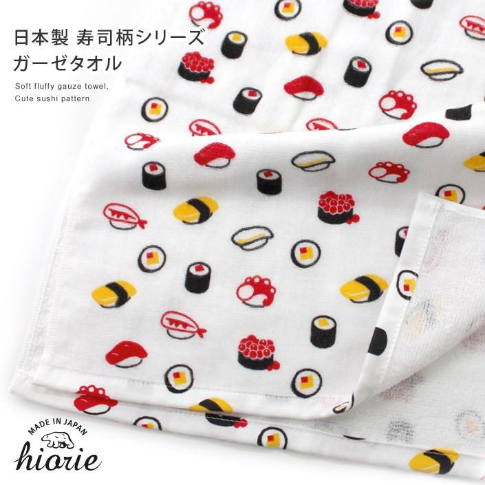 寿司柄シリーズ