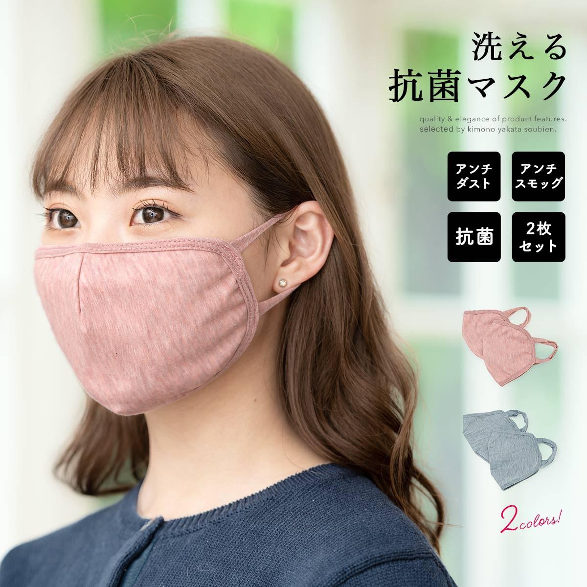 綿100%マスク