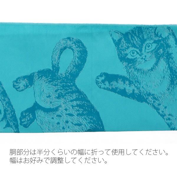 兵児帯 日本製 ゆかた帯