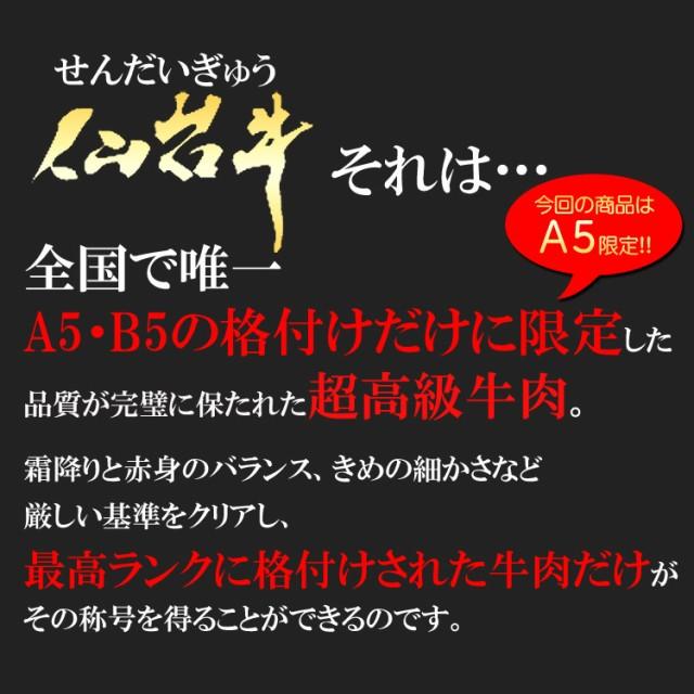 仙台牛A5カルビスライス