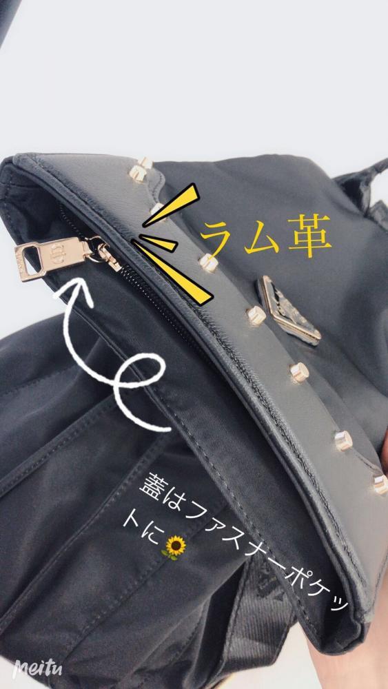レディースバッグ