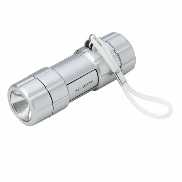 ギフトは: 防犯ブザー付防滴ライト
