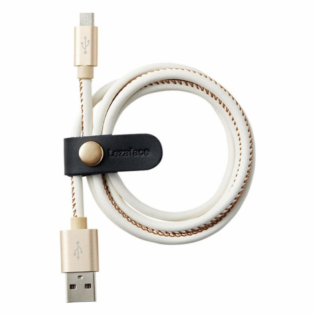 ギフトは: レザフェス micro USBケーブル