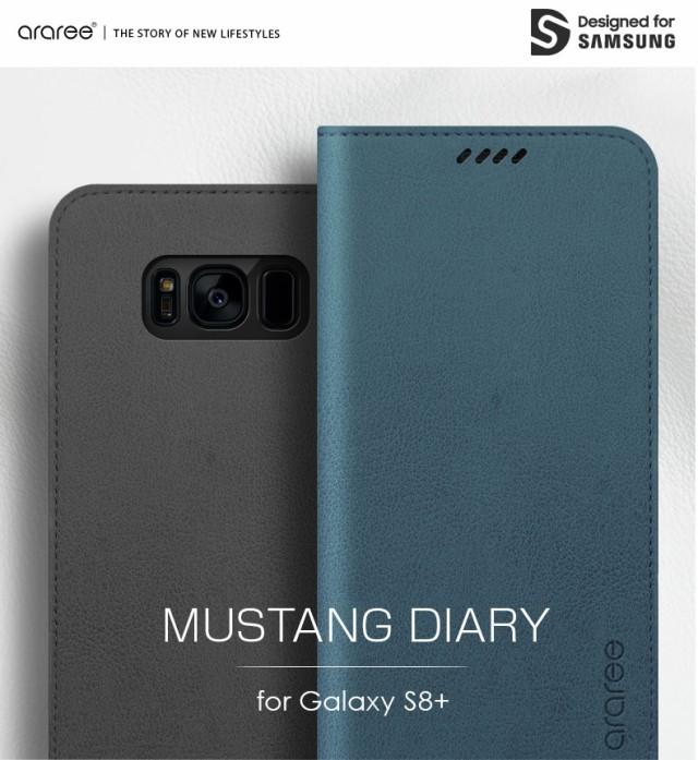 Galaxy S8+ MUSTANG DIARY