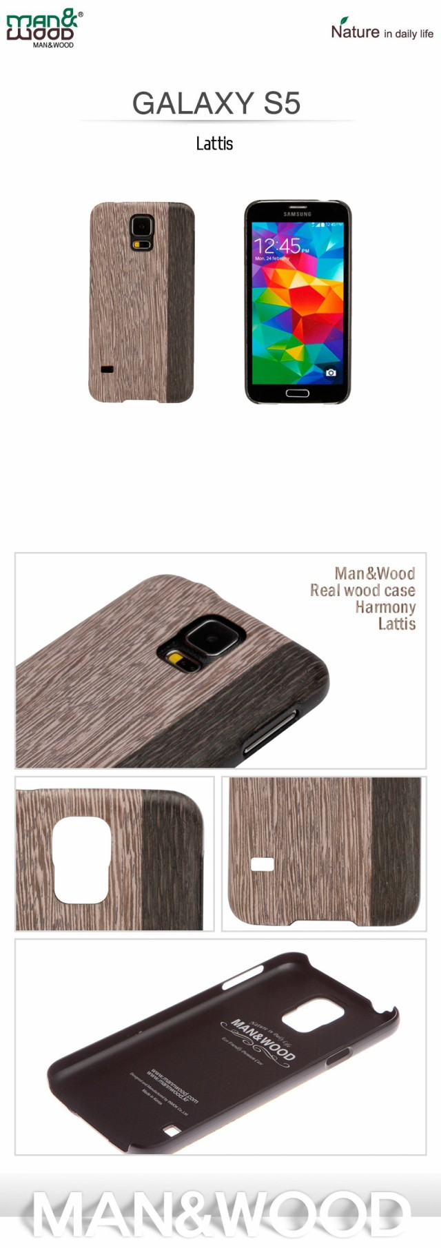 商品詳細 GALAXY S5 ケースM&W天然木Real wood cas Harmony Lattis