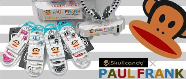 西海岸生まれの大人気ブランド「PAUL FRANK」とSKULLCANDY(スカルキャンディー)のコラボレーションヘッドフォンが登場!!