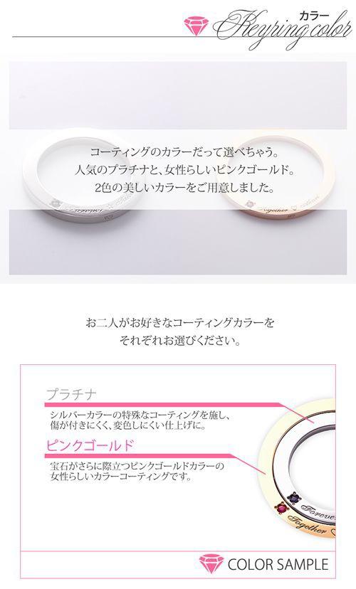 ネックレストップのコーティングカラーも2色よりお選びいただけます。