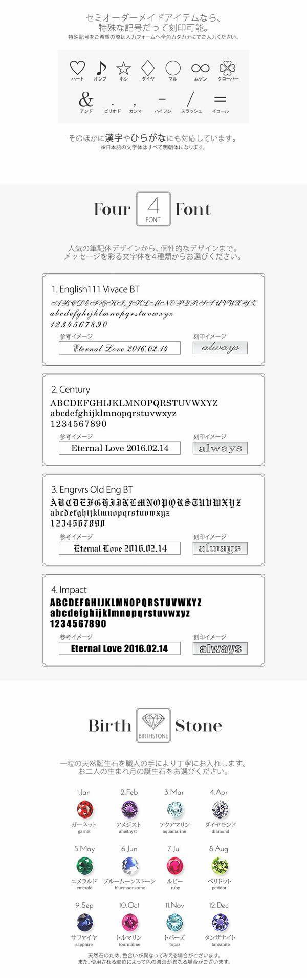 デザイン性を重視される方へは筆記体のスタイリッシュな文字体をお薦め。