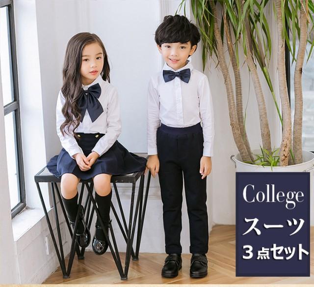 【入学式・卒業式に!】フォーマル スーツ3点セット卒園式子供 ...