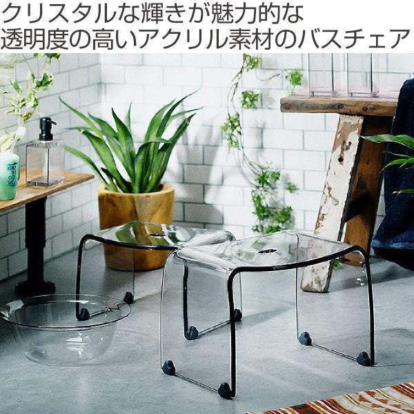 風呂 椅子 アクリル