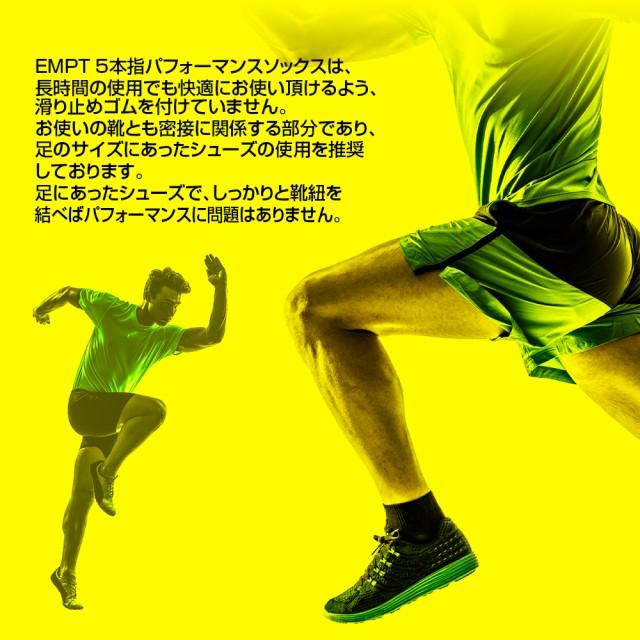 098014988ed1b EMPT 5本指 ランニングソックス 靴下 メンズ 黒 ブラック ランニングソックス スポーツソックス 五本
