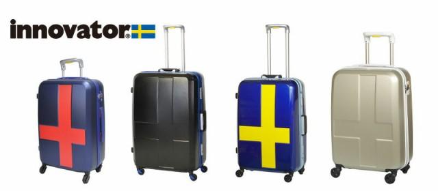 ad93afff8d スーツケース キャリー ハード 旅行!イノベーター innovator 70L 大型 5泊~7泊程度 inv63  世界各地のデザイン賞を獲得しているブランド【innovator/イノベーター】。