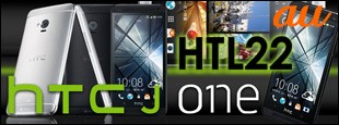 HTC,J,One,HTL22,カテゴリー