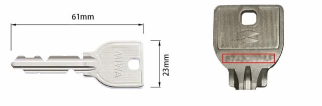 U9キー形状、サイズ
