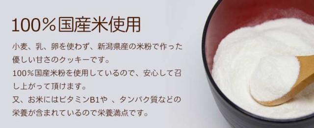100%米粉