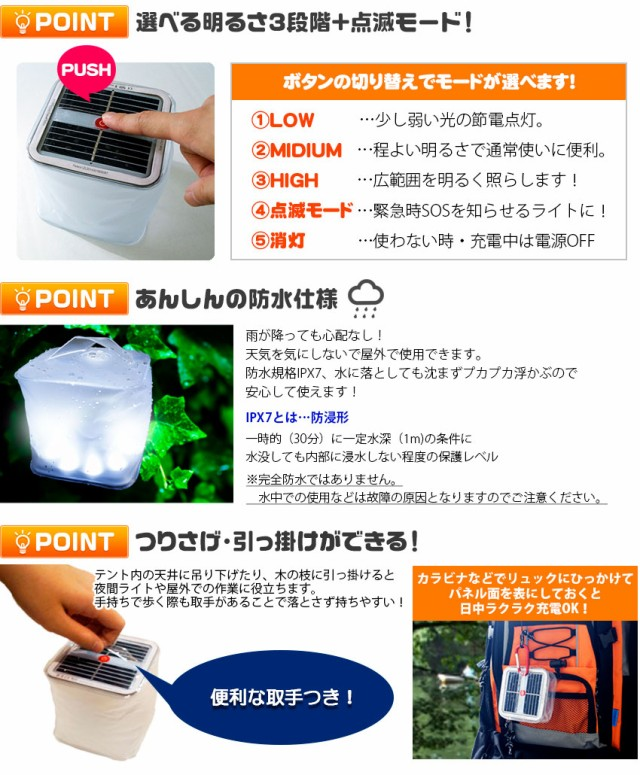 選べる明るさ、防水IPX7、持ち手つき