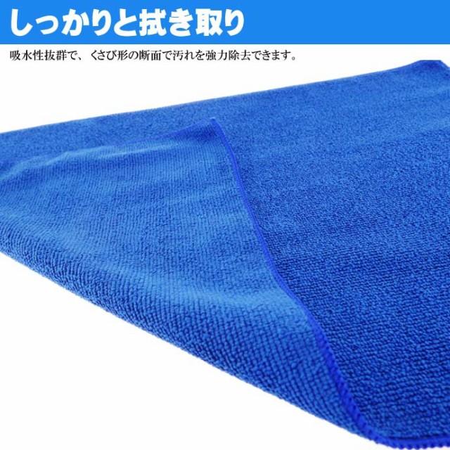 洗車タオル 5枚 マイクロファイバークロス 34×50cm