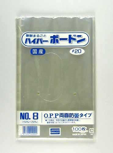 関連商品8