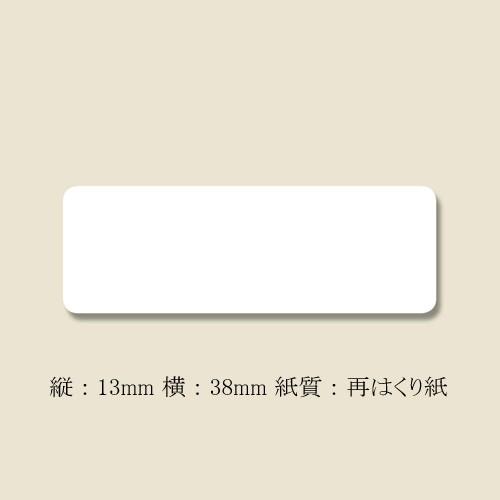 関連商品5