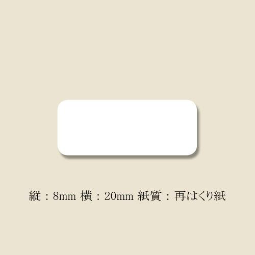 関連商品7