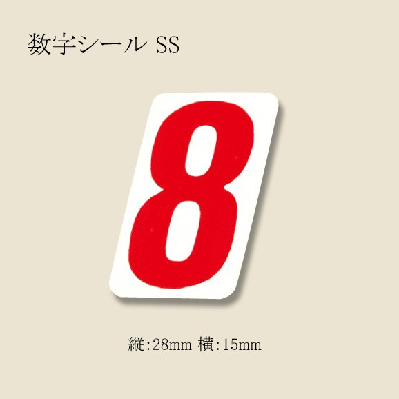 関連商品11