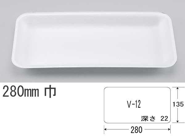 関連商品2