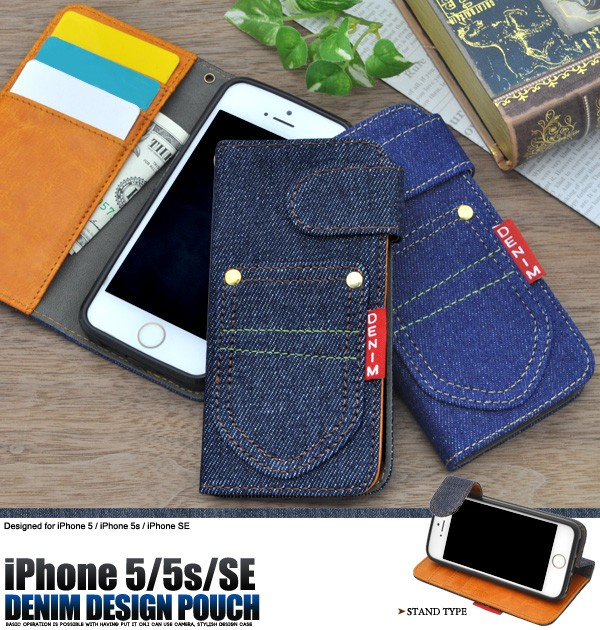 48b807c0d2 iPhone5/iPhone5S/iPhoneSE対応 手帳型(横開き)デニムデザインスタンドケース アイフォン5/5S/SE 保護ケースー  スマホケースの通販はWowma!