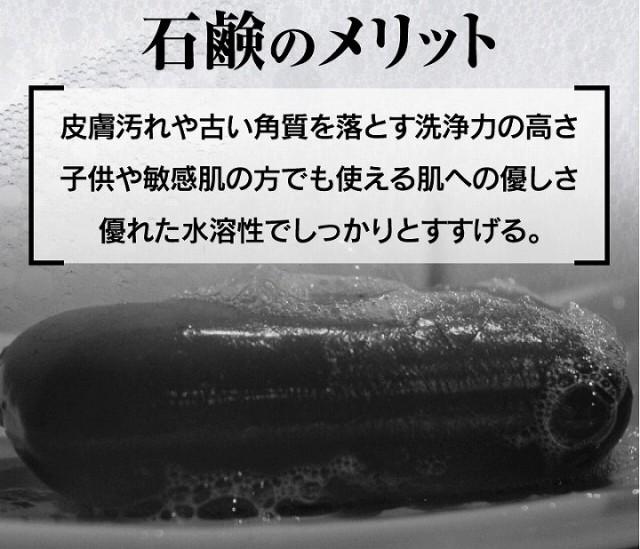 石鹸のメリット