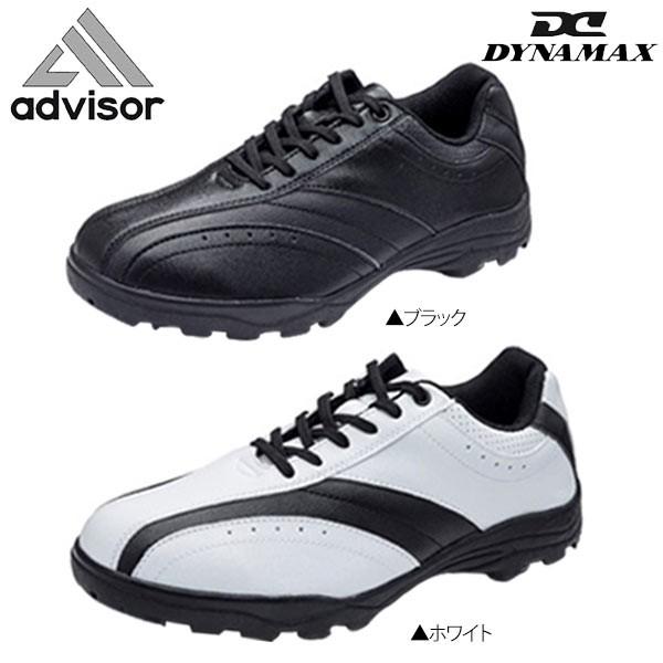 ダイナマックス DMGS1601 スパイクレス ゴルフシ...