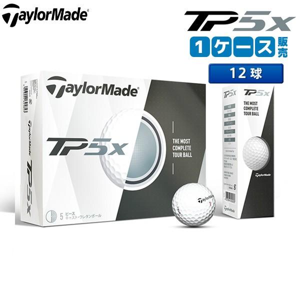 テーラーメイド TP5X ゴルフボール