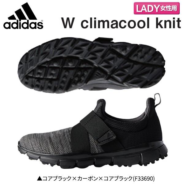 【レディース】 アディダス ウィメンズ クライマ...