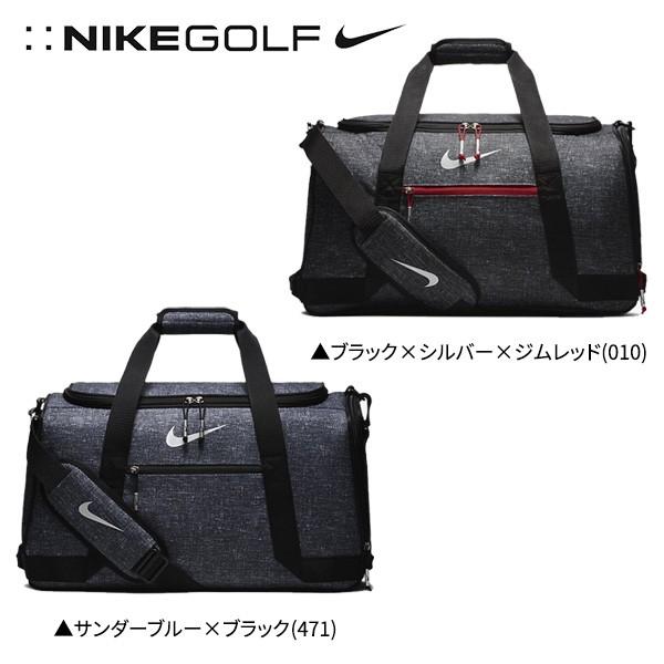 ナイキ GA0261 スポーツダッフル ボストンバッグ