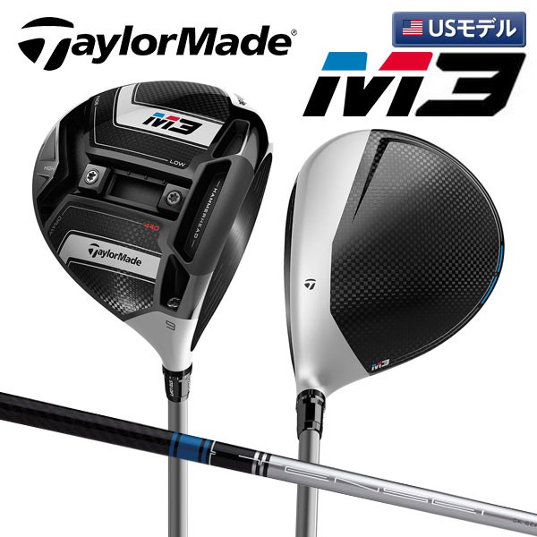 【USモデル/硬さXのみ】 テーラーメイド M3 440 ...