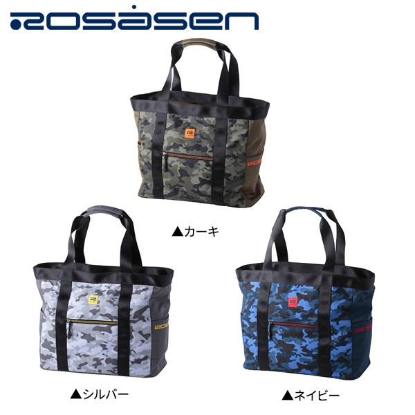ロサーセン RSB003 トートバッグ