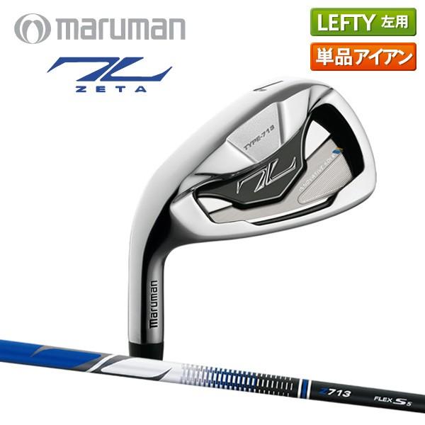 【レフティー】 マルマン ゼータ Z713 7番 アイア...