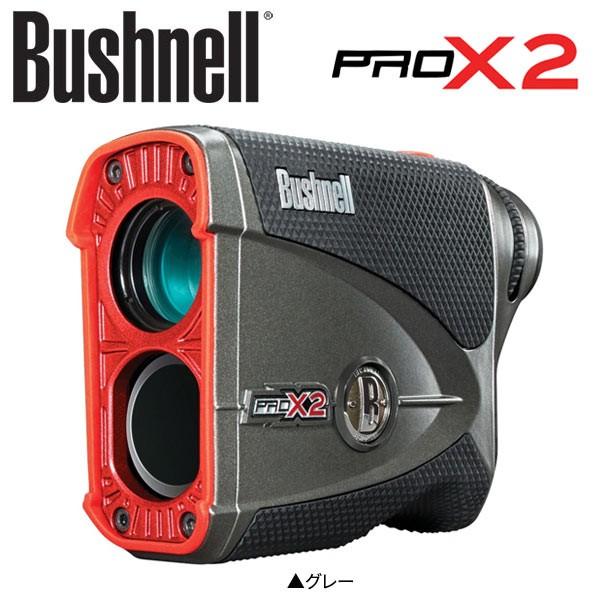 ブッシュネル ピンシーカー プロ X2 ジョルト 距...