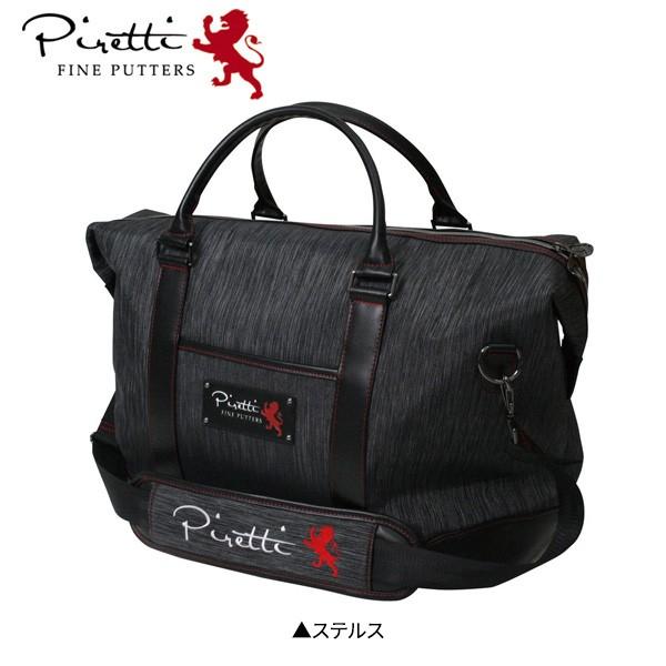 ピレッティ PR-BB0001 ボストンバッグ ステルス