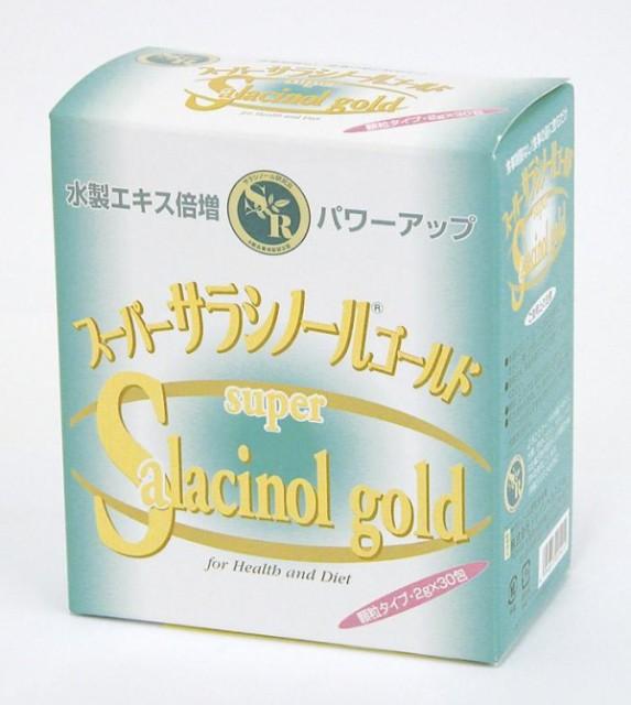 ジャパンヘルス スーパーサラシノールゴールド 2g...