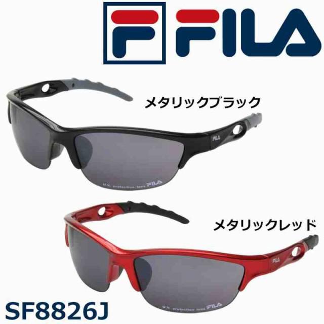 FILA フィラ ユニセックス スポーツサングラス SF...