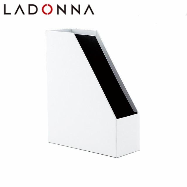 ラドンナ モノクローム ボックスファイル A4タテ...
