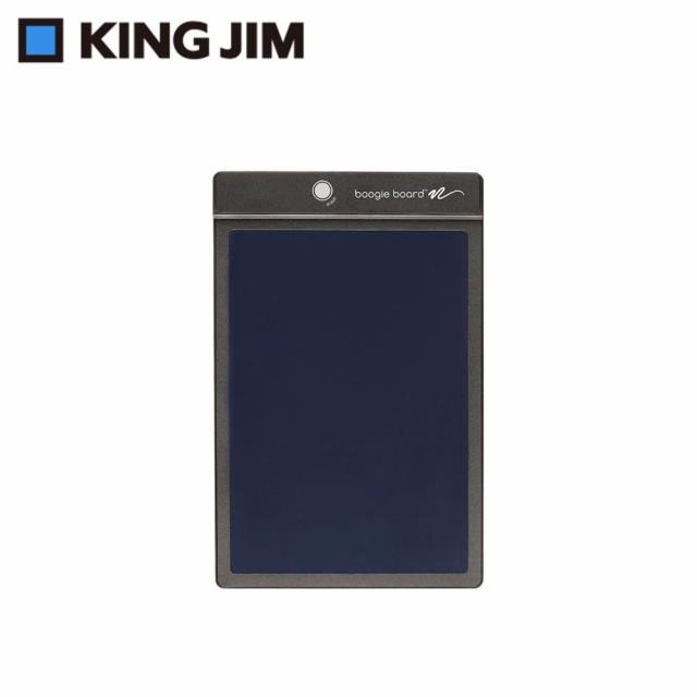 キングジム 電子メモパッド「ブギーボード」 黒 B...
