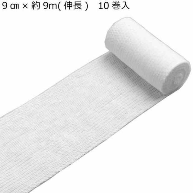 竹虎 レポSS 伸縮包帯 No.3 9cm×約9m(伸長) 10巻...
