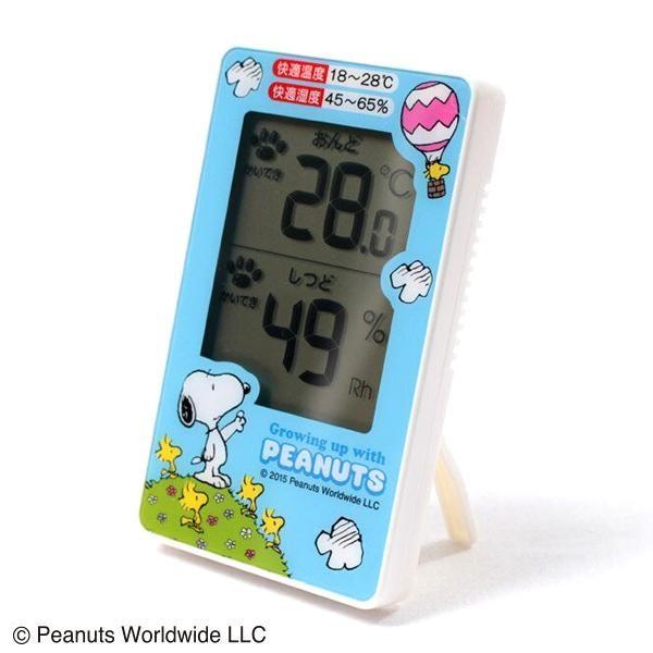 スヌーピーデジタル温湿度計 SN-011