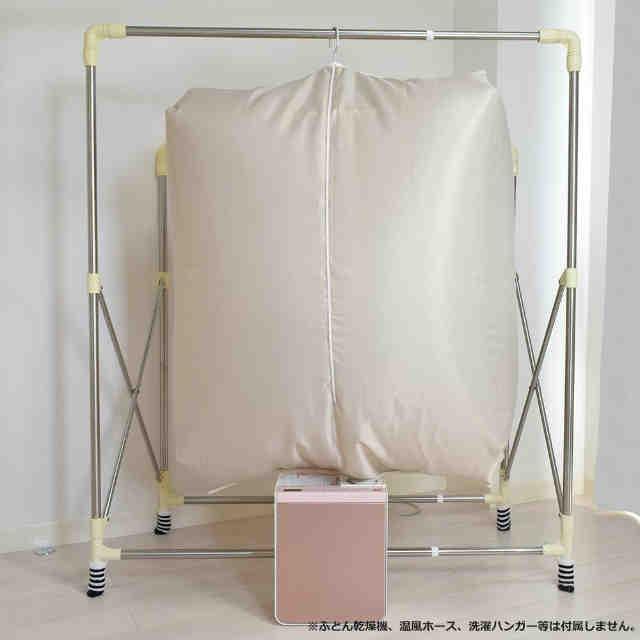 カラッと衣類乾燥袋 FIN-782